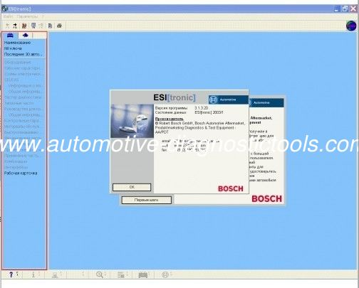 BOSCH ESI 2013.3 Full Package with Free Keygen , Multi-Language Automotive Diagnostic Software